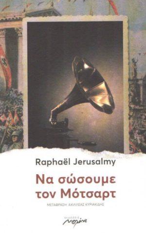 Jerusalmy