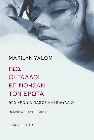 M_YALOM